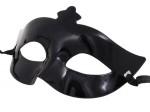 Venezianische Karnevalsmaske Maske Augenmaske Karneval Faschingmaske Bild 6
