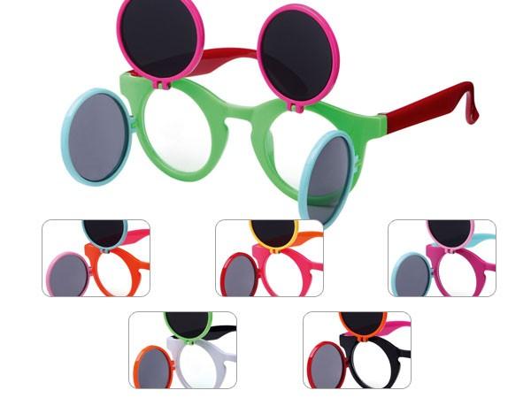 Kinder Nerd Sonnenbrille 50er Jahre Retro Vintage Aufklappbar Keyhole Flip Up